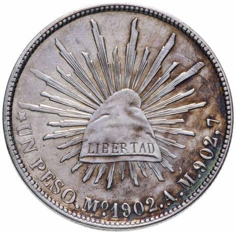 """купить Мексика 1 песо (peso) 1902 """"Mo AM"""" - Мехико"""