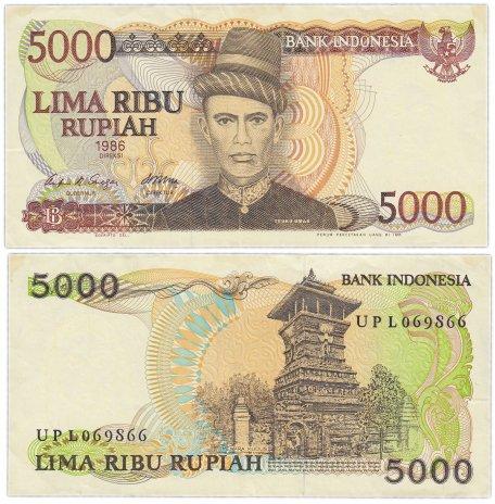 купить Индонезия 5000 рупий 1986 (Pick 125a)