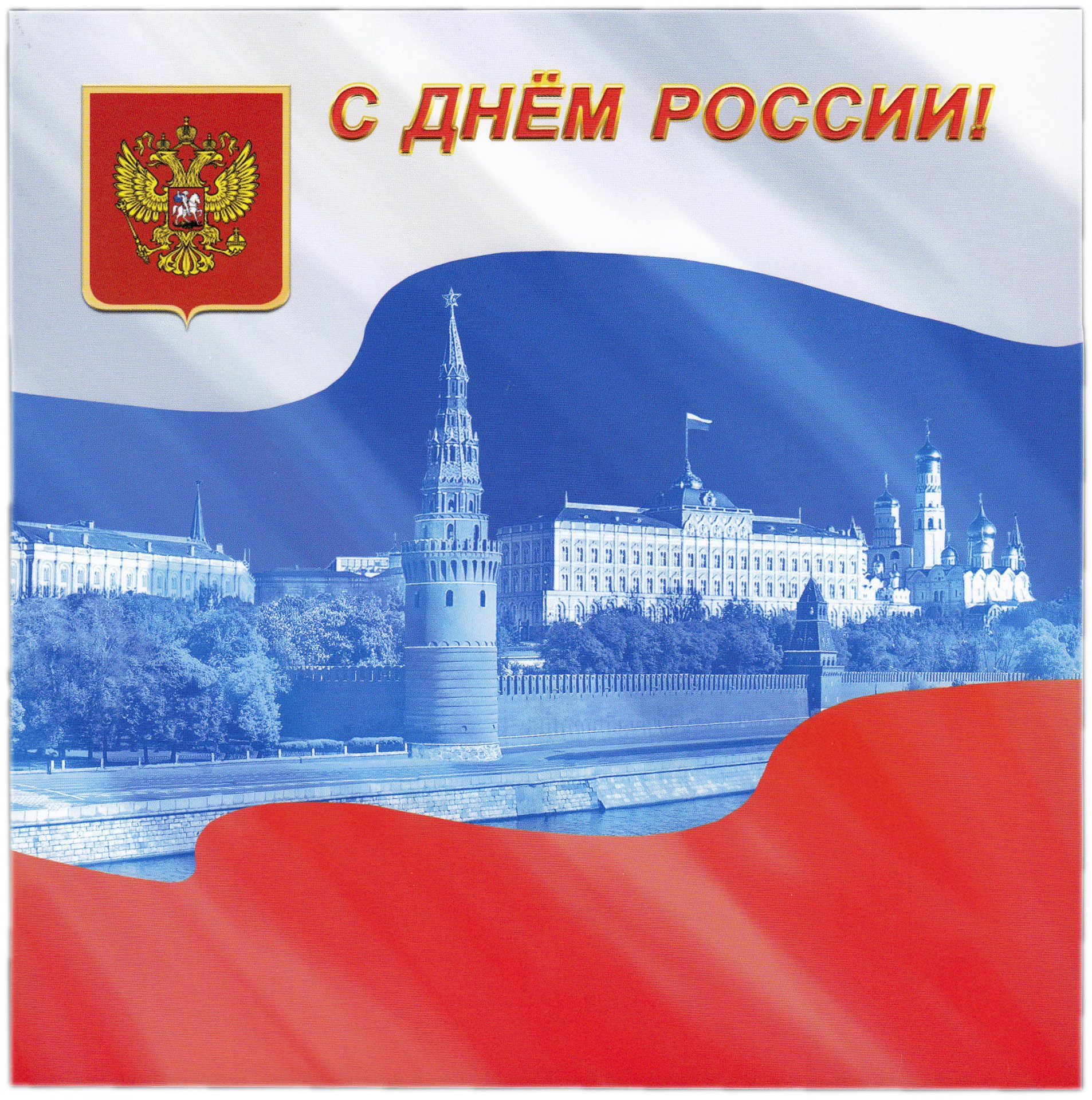 Школы, цены в россии открытки
