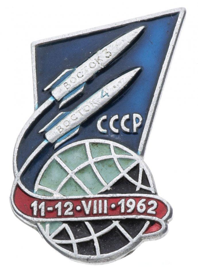 купить Значок ВОСТОК - 3 ВОСТОК - 4 Космос ЛМД (Разновидность случайная )