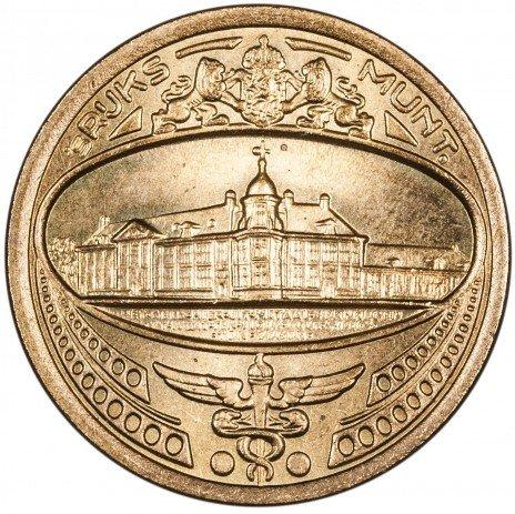 купить Жетон монетного двор Бельгии 30 апреля 1980