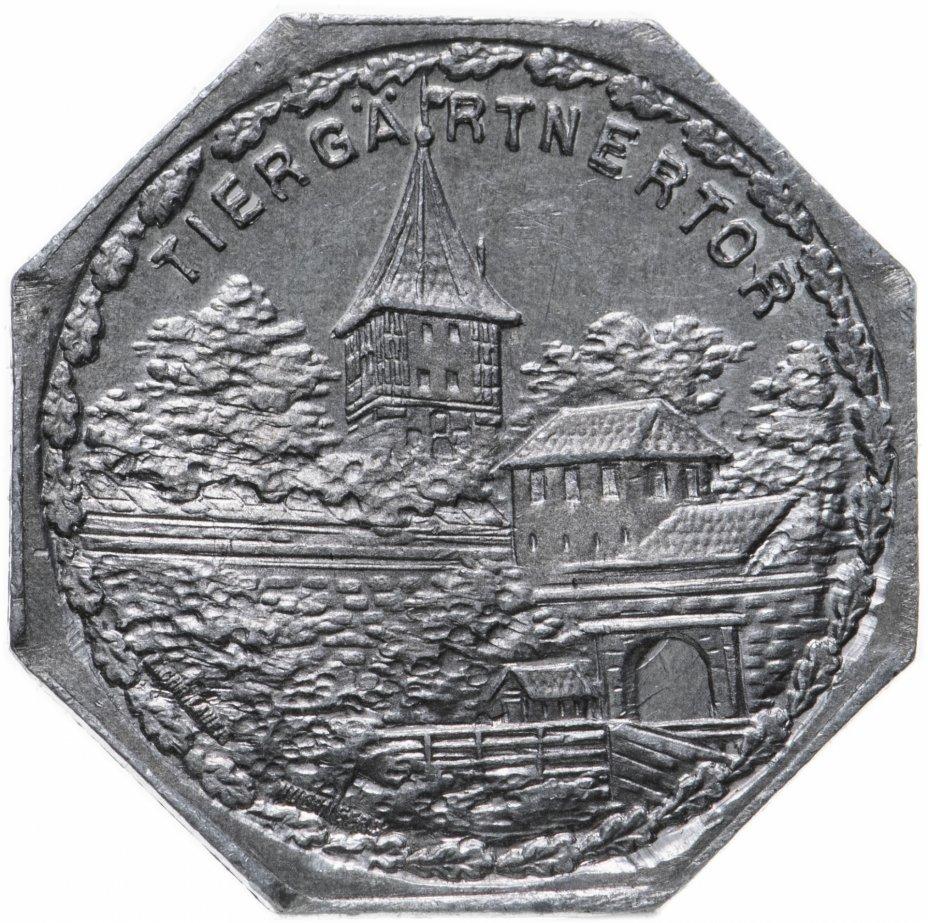 """купить Германия (Нюрнберг) нотгельд  20 пфеннигов 1921 """"Ворота Тиэргартнертор"""" трамвайный жетон"""