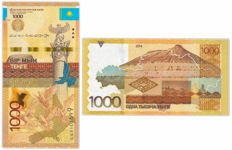 купить Казахстан 1000 тенге 2014 (2017) Pick 45b
