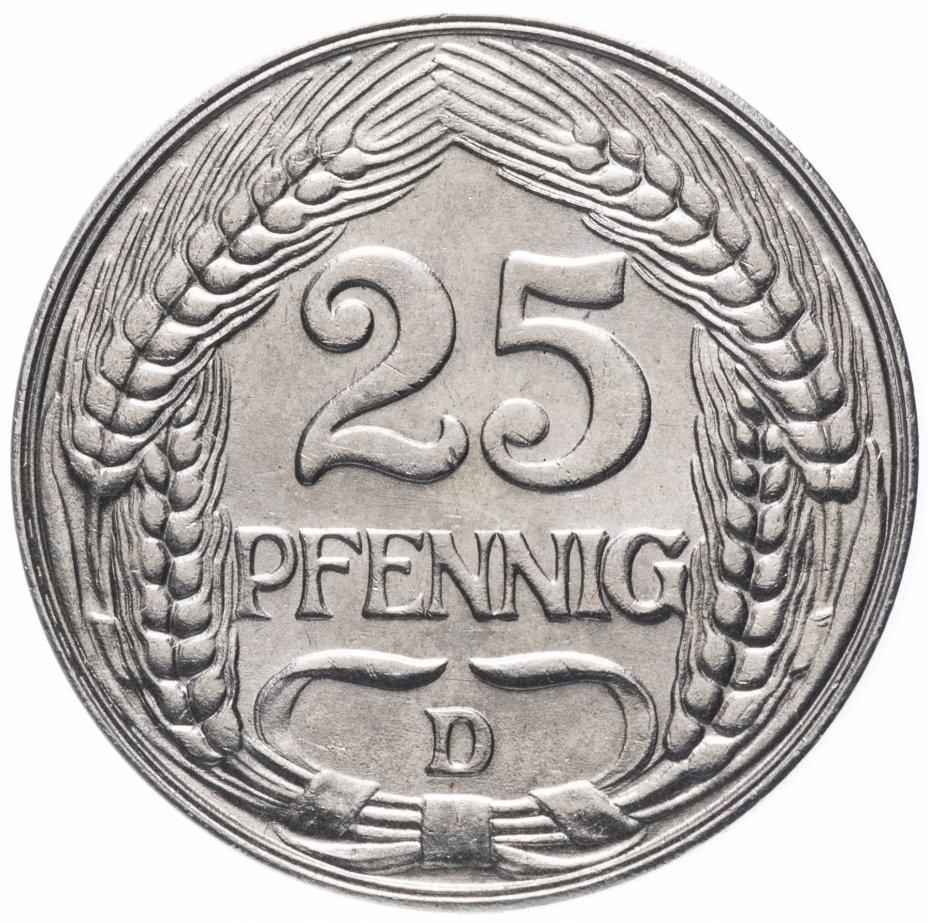 купить Германия 25пфеннигов (pfennig) 1909 D