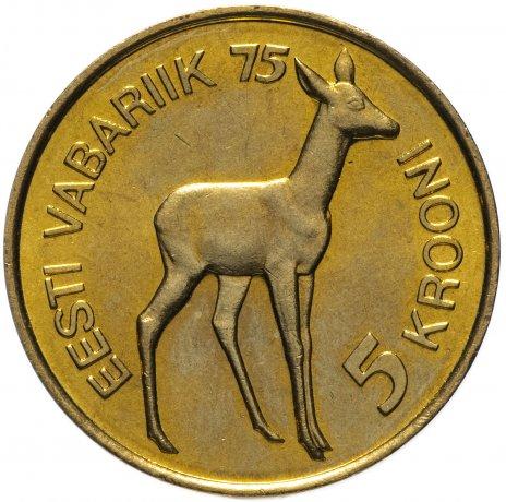 """купить Эстония 5 крон (krooni) 1993 """"75 лет Эстонской республике"""""""