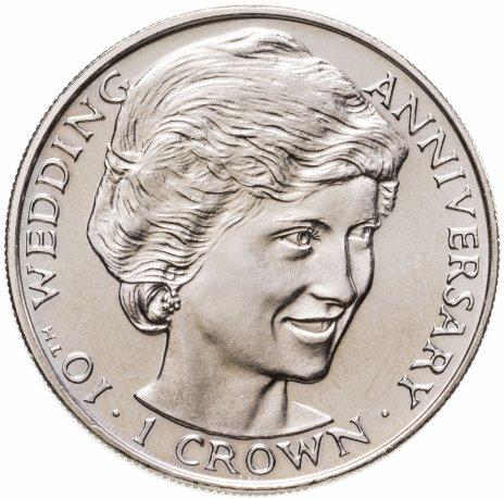"""купить Гибралтар 1 крона (crown) 1991 """"10 лет свадьбе Принца Чарльза и Леди Дианы - Леди Диана"""""""