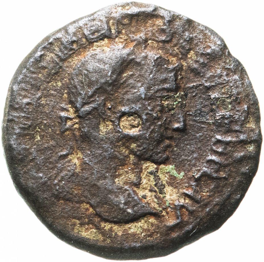 купить Римская империя, Провинция Фракия, Анхиал, Максимин I Фракиец, 235-238 годы, Диассарий.