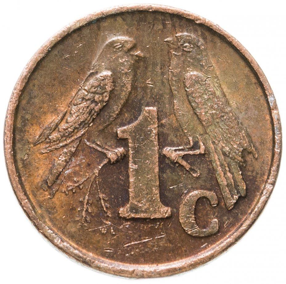 купить ЮАР 1 цент (cent) 2001