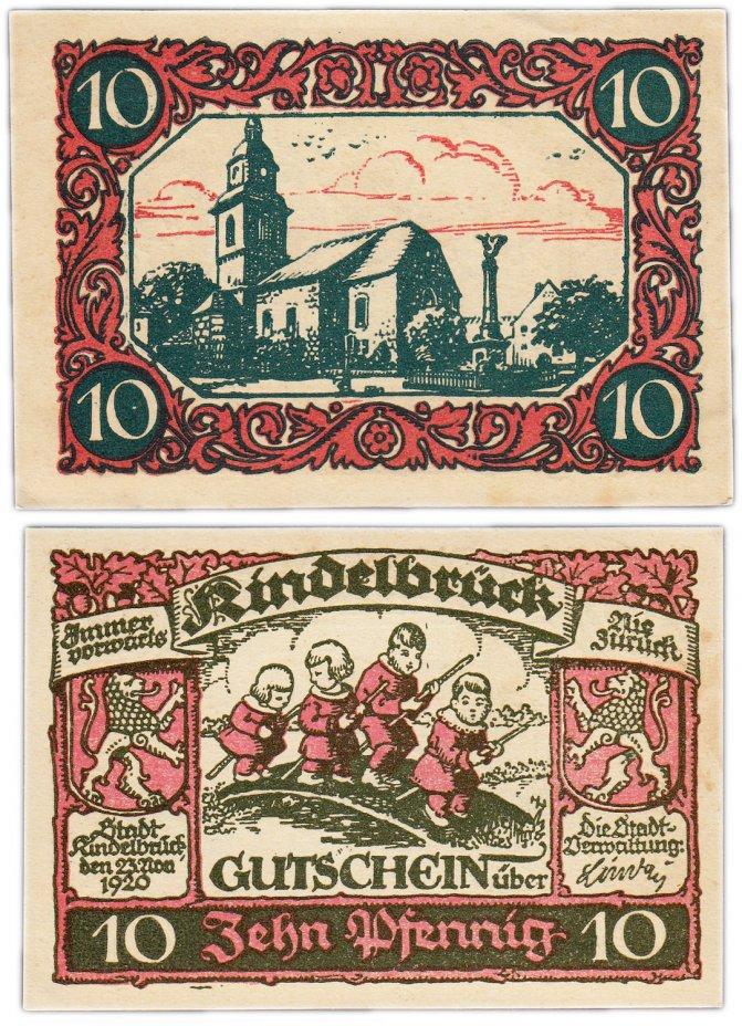 купить Германия (Тюрингия: Киндельбрюк) 10 пфеннигов 1920