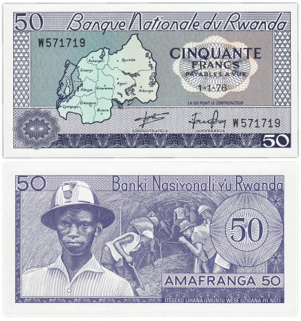 купить Руанда 50 франков 1976 (Pick 7с)