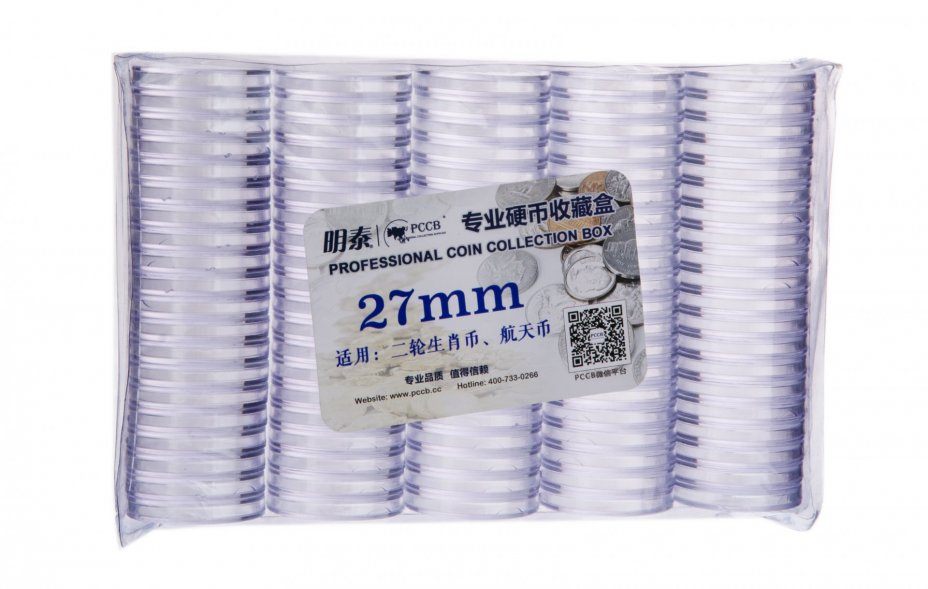 купить Капсулы для монет на 27 мм 100 штук в упаковке, PCCB