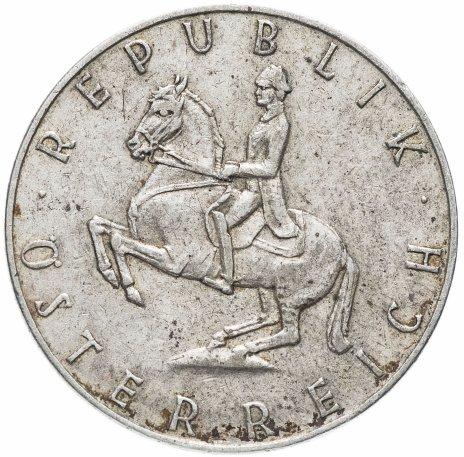купить Австрия 5 шиллингов (shillings) 1960