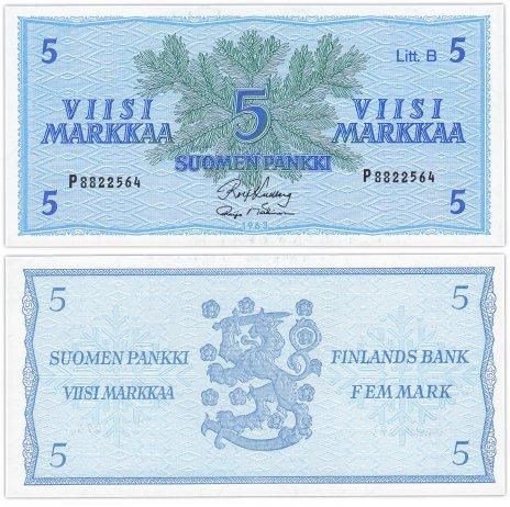 купить Финляндия 5 марок 1963