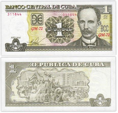 купить Куба 1 песо 2004 (2016) (Pick 128g)