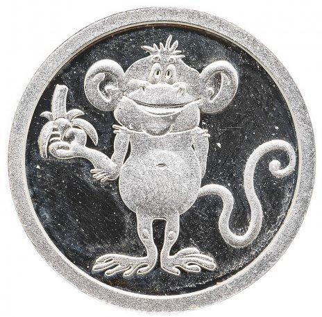 """купить Жетон """"Китайский гороскоп - год обезьяны. Монета на удачу"""""""