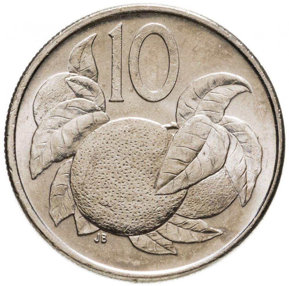 купить Острова Кука 10 центов (cents) 2015