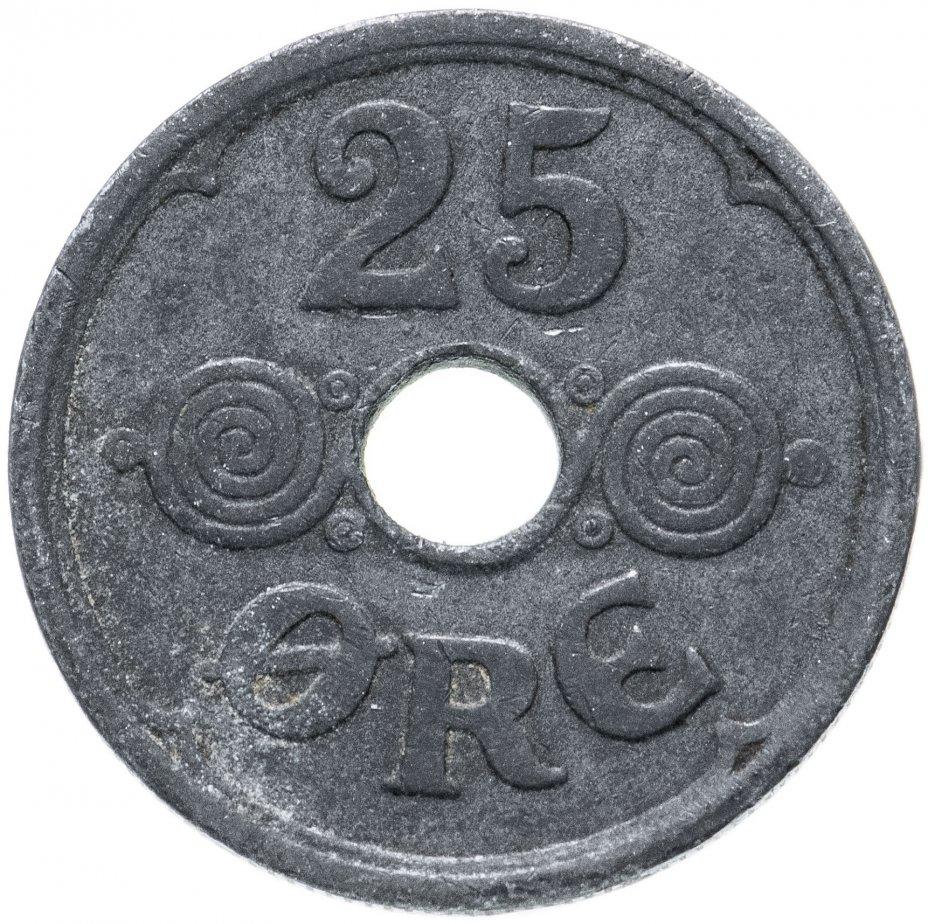 купить Дания 25 эре (ore) 1941