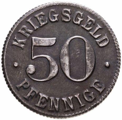 купить Германия (Гейдельберг) нотгельд 50 пфеннигов (без обозначения года)