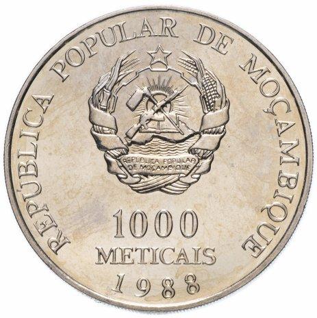 купить Мозамбик 1000 метикал 1988 г Визит Папы Иоанна Павла II