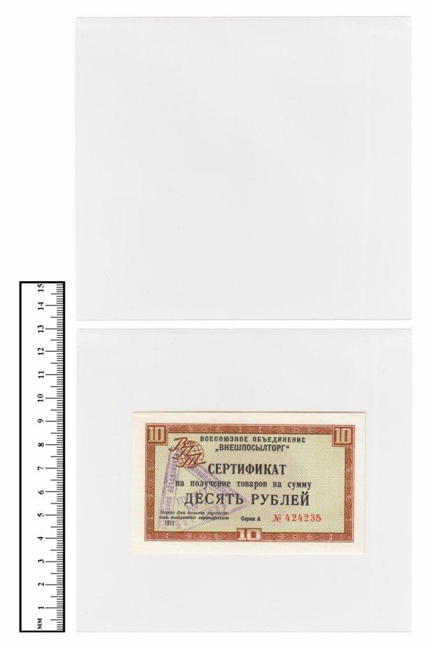 купить Холдер для банкнот (Китай) 130х145мм