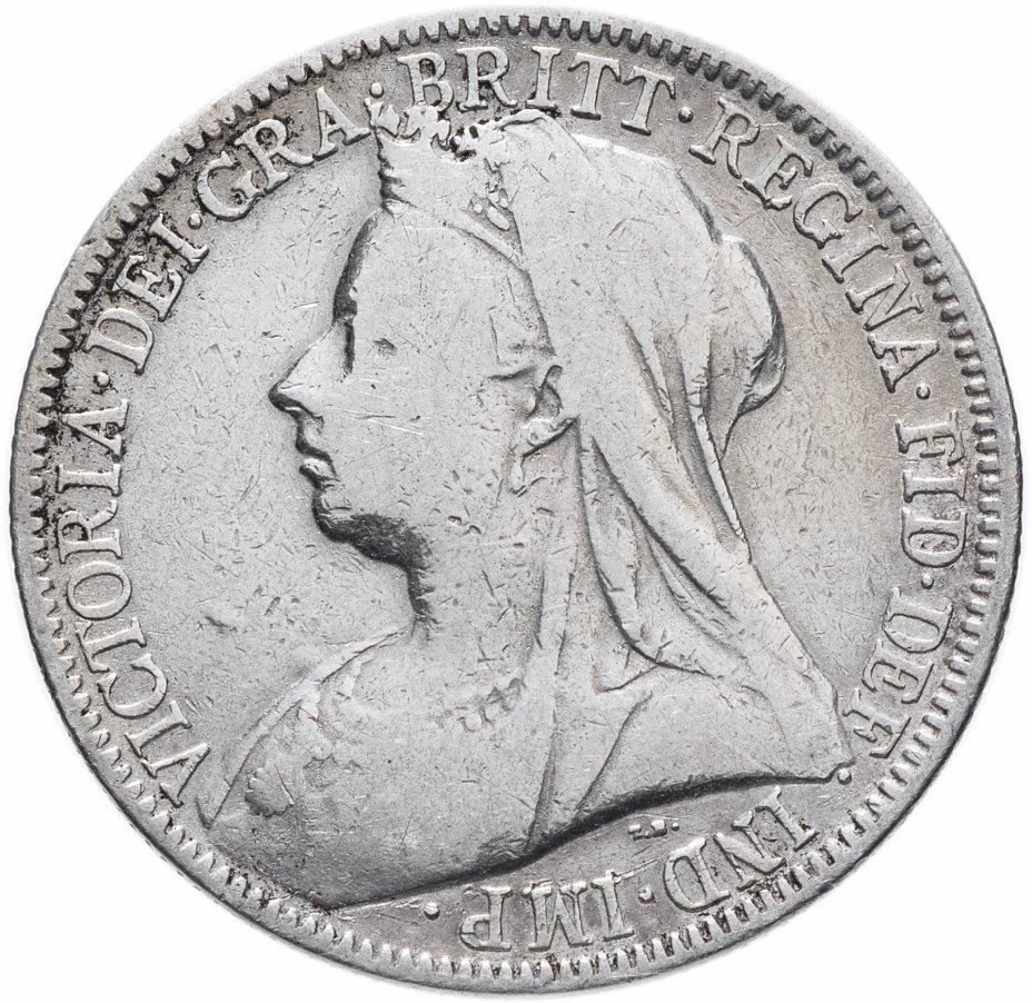 купить Великобритания 2 шиллинга (флорин, shillings) 1900