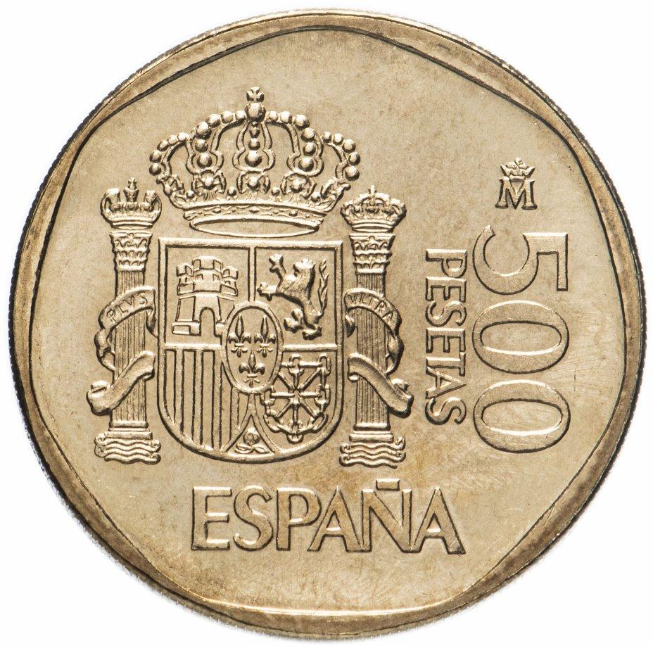 купить Испания 500 песет (pesetas) 1989