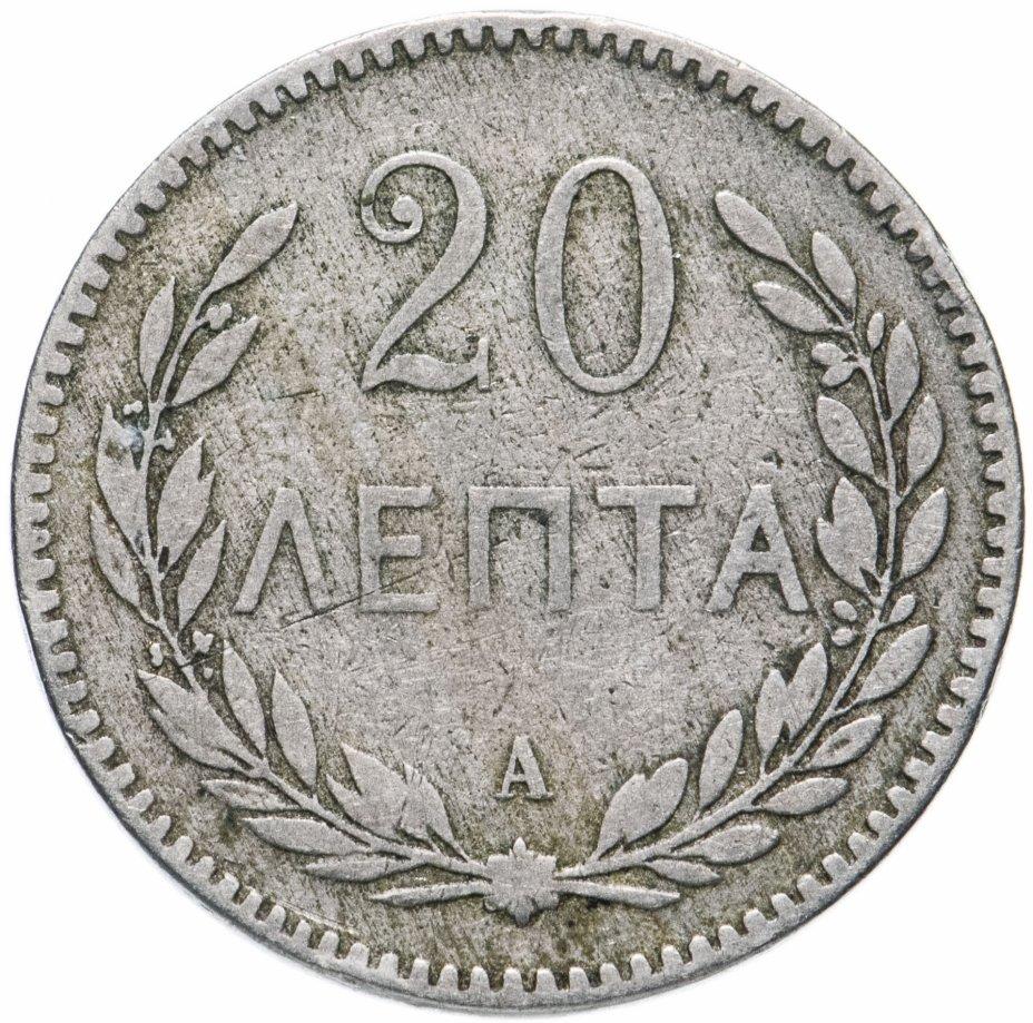 купить Крит 20лепт (лепта) 1900