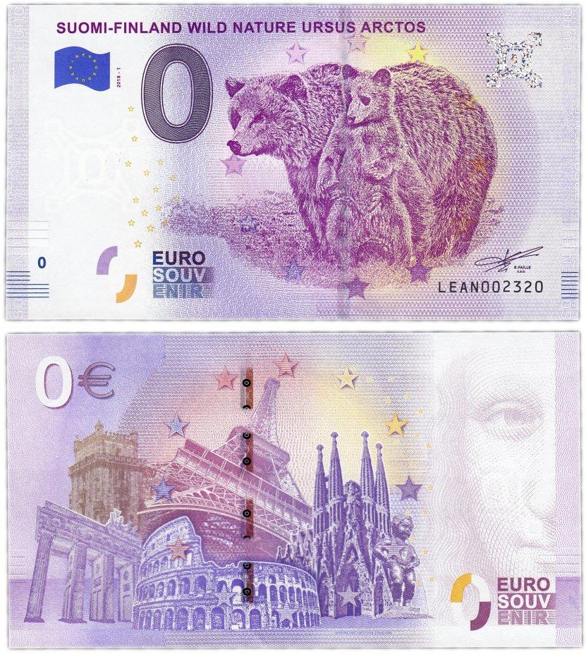 купить 0 евро (euro) «Финляндия - Дикая природа/Бурый медведь» 2018 (NEW)
