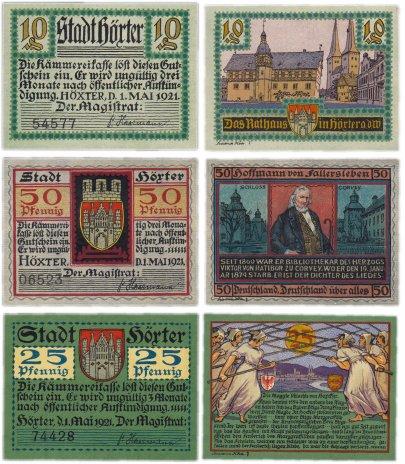 купить Германия (Вестфалия: Хёкстер) набор из 3-х нотгельдов  1921 (618.1/В1)