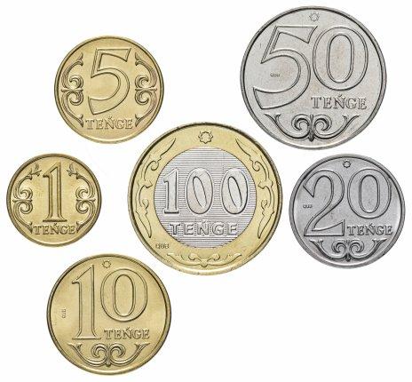 купить Казахстан набор монет 2019 (6 штук)