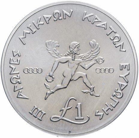 """купить Кипр 1 фунт 1989 """"III игры малых государств Европы"""""""