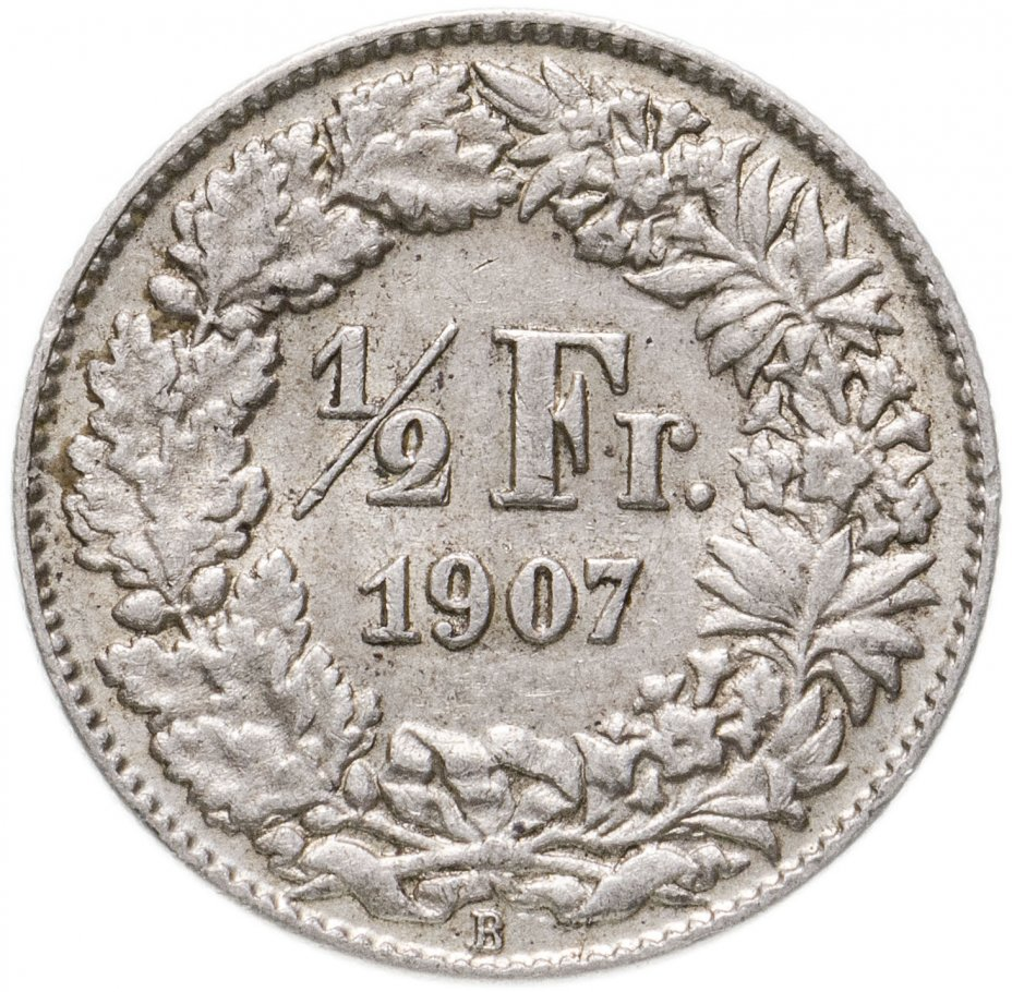 купить Швейцария 1/2 франка (franc) 1907