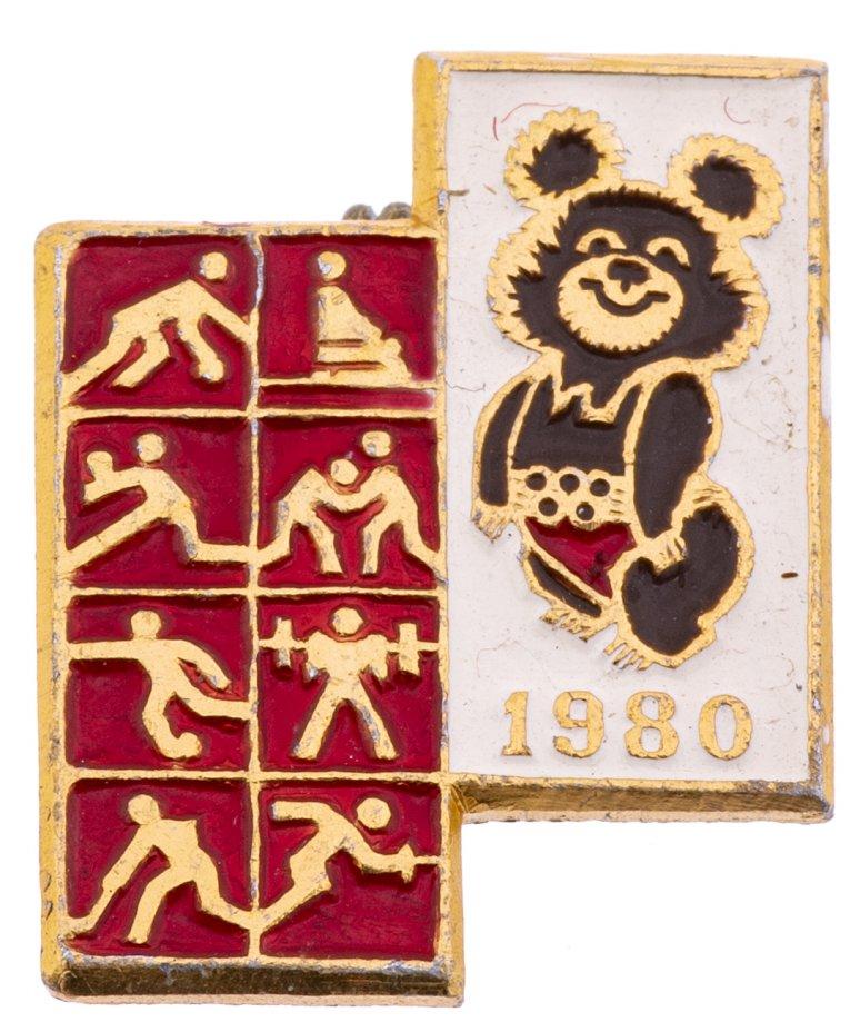 купить Значок Олимпийский мишка Талисман Олимпиада 80 (Разновидность случайная )