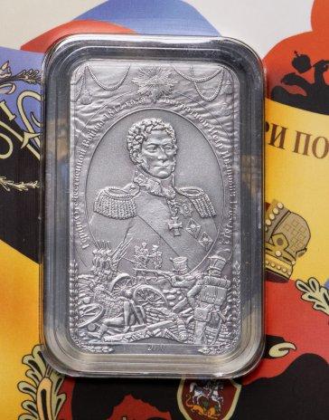 купить Острова Кука 5 долларов 2010 «Война 1812-Багратион»