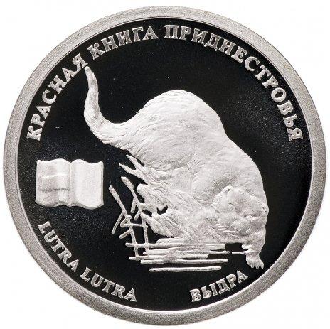 """купить Приднестровье 10 рублей 2008 """"Выдра"""""""
