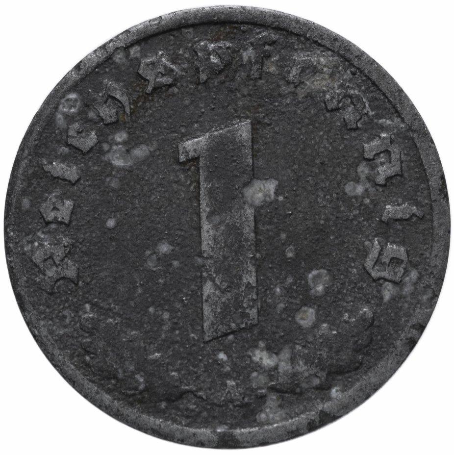 купить Германия (Третий Рейх) 1 рейх пфенниг (reichspfennig) 1945 A со свастикой