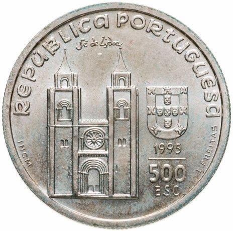 """купить Португалия 500 эскудо (escudos) 1995   """"800 лет со дня рождения Святого Антония"""""""