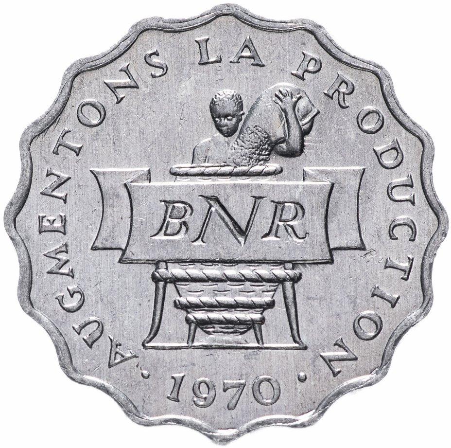 купить Руанда 2 франка (francs) 1970 ФАО