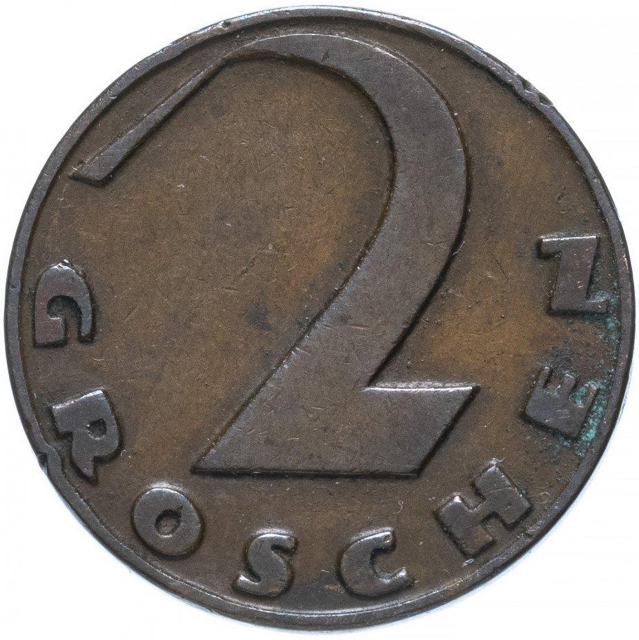 купить Австрия 2 гроша (groschen) 1925