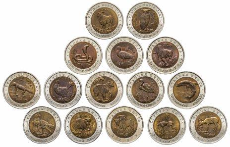 """купить Полный набор монет серии """"Красная книга"""" 1991-1994 (15 монет)"""