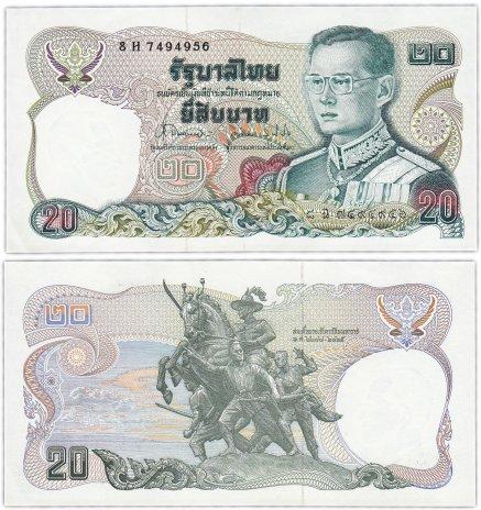 купить Таиланд 20 бат  1999 год Pick 88(11)