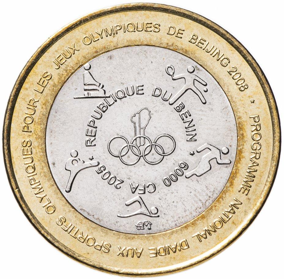 """купить Бенин 6000 франков (francs) 2005 """"XXIX летние Олимпийские Игры, Пекин 2008"""""""