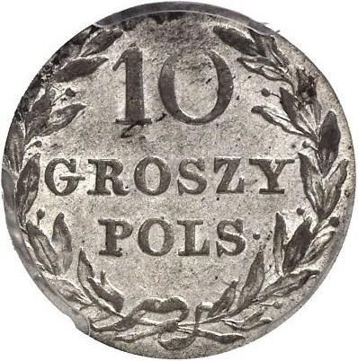 купить 10 грошей 1816 года IB