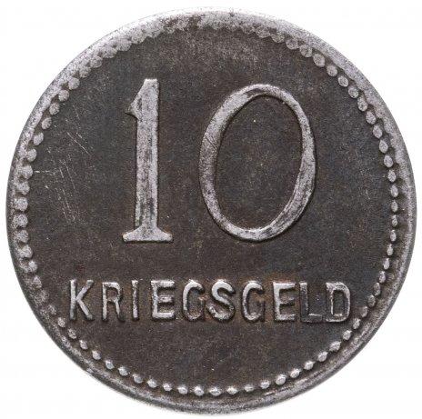 купить Германия, Кайзерслаутерн 10 пфеннигов 1917