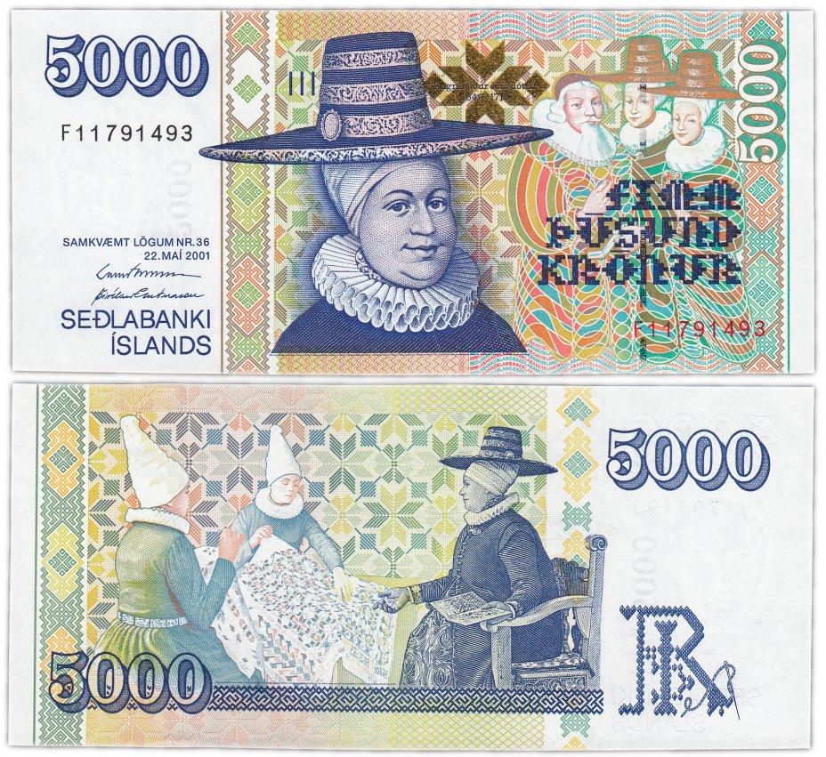 купить Исландия 5000 крон 2001 (Pick 60(3)