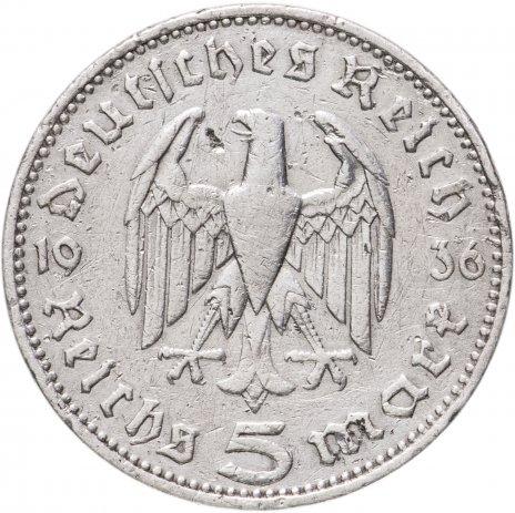 купить 5 РЕЙХСМАРОК 1936 ГЕРМАНИЯ