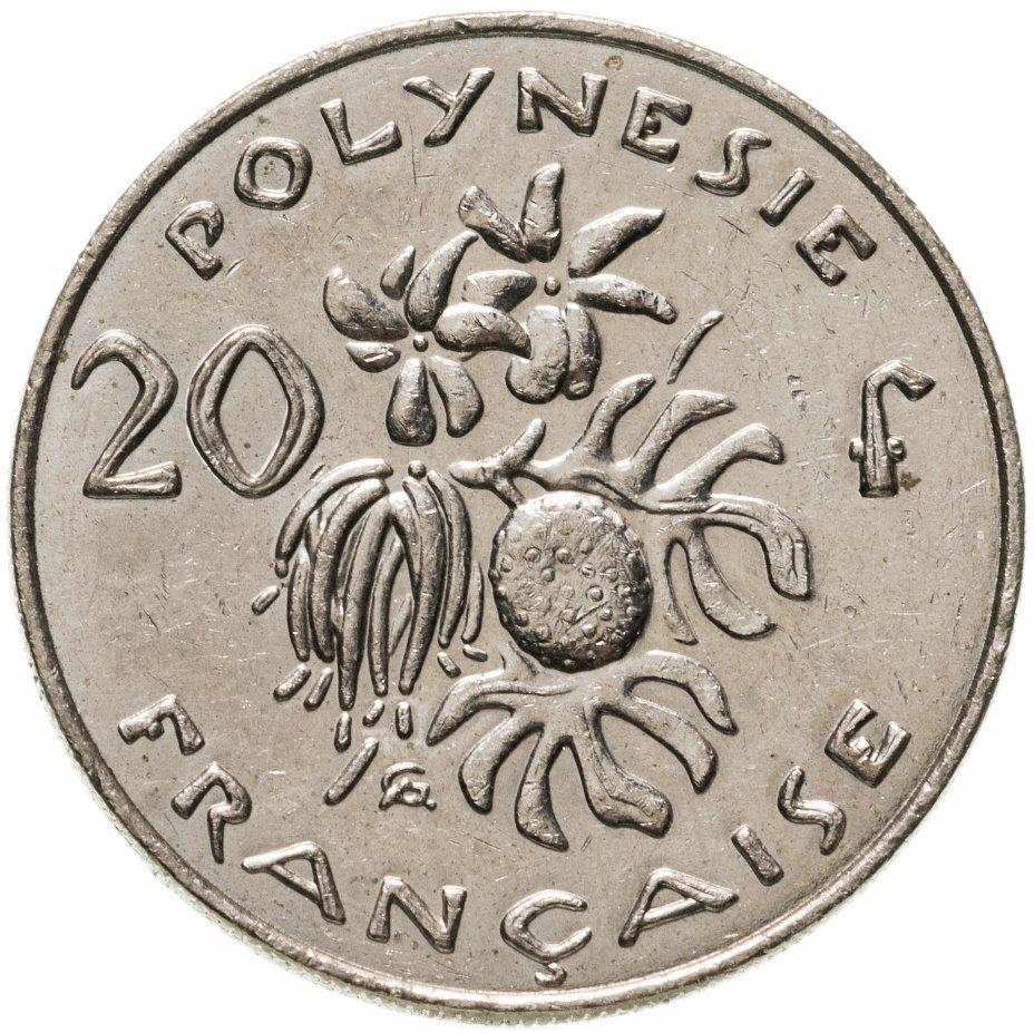 купить Французская Полинезия 20 франков (francs) 2006-2020, случайная дата