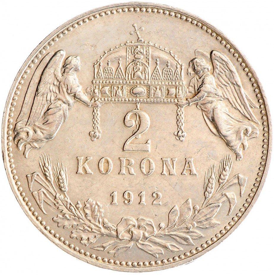 купить Венгрия 2 кроны 1912
