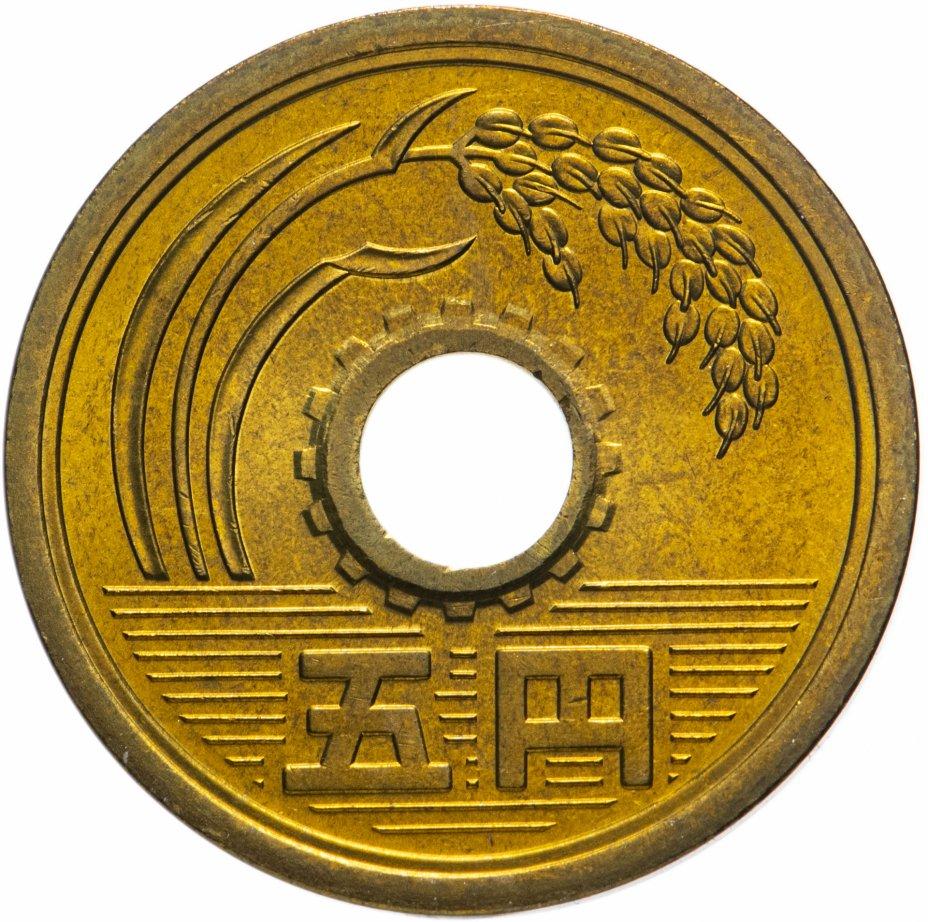 купить Япония 5 йен (yen) 1985