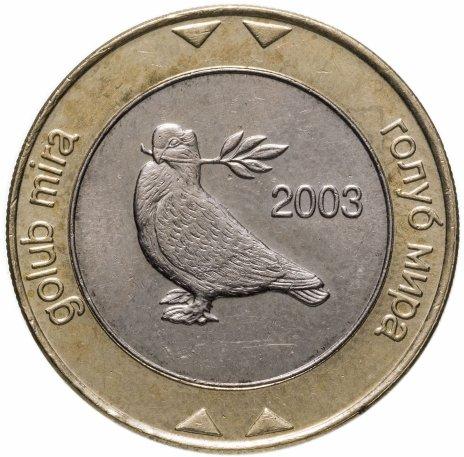 купить Босния и Герцеговина 2 марки 2003